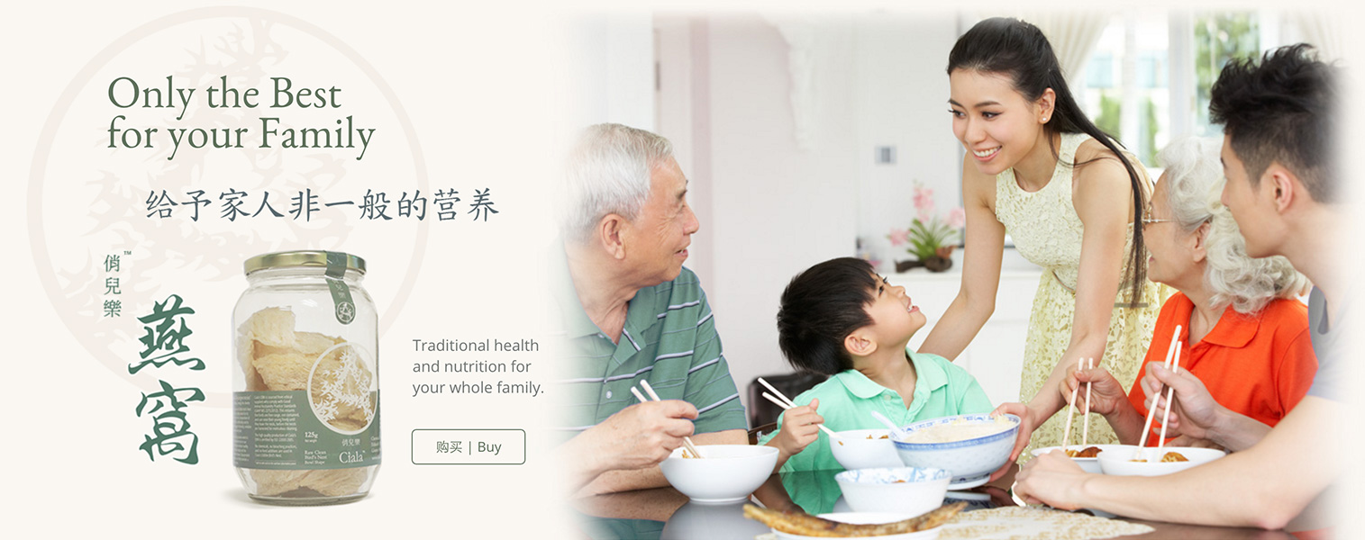 燕窩 Yan wo Ciala edible birds nest traditional health for your whole family with edible birdnest australia
