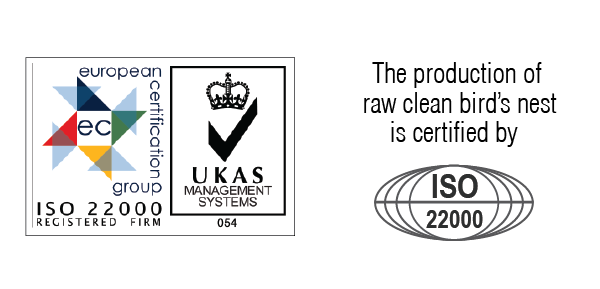 ISO 22000 UKAS Certification