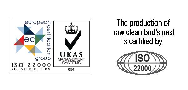 ISO 22000 UKAS Certification