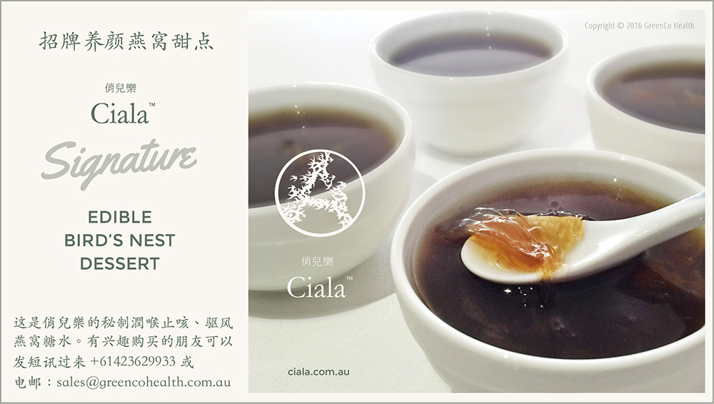 Buy birdnest australia Ciala Edible Birdnest Soup